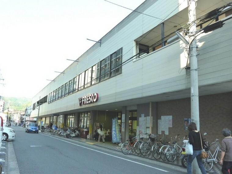 スーパー フレスコ山科店