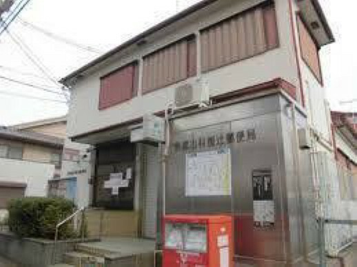 郵便局 京都山科椥辻郵便局