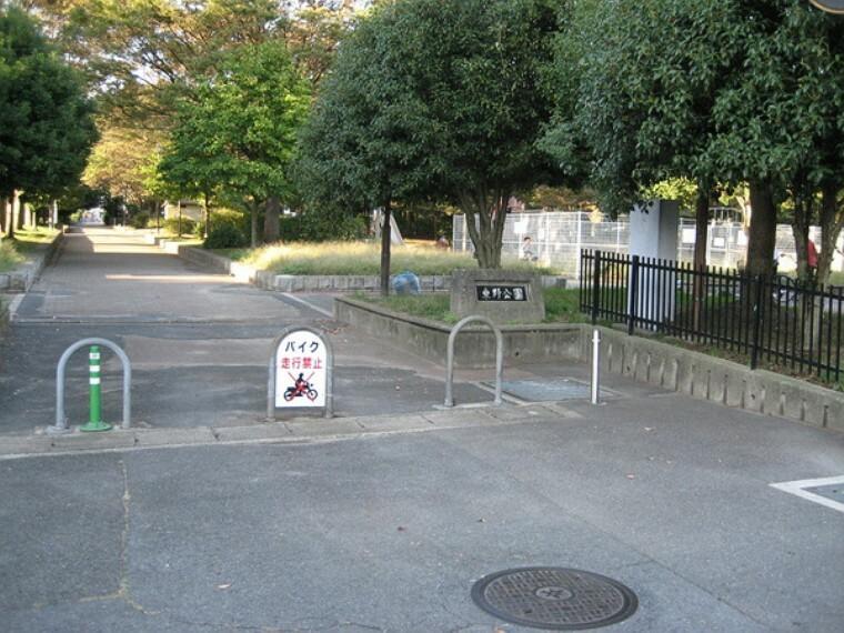 公園 東野公園