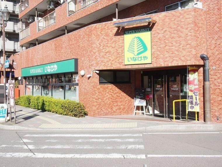 スーパー いなげや新狭山駅前店