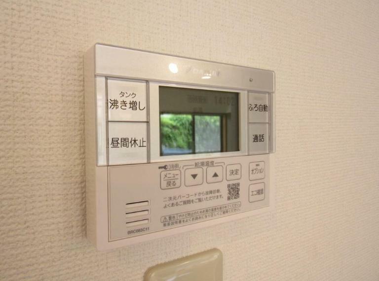 発電・温水設備 ボタン一つでお湯張りから追い焚きまで可能!