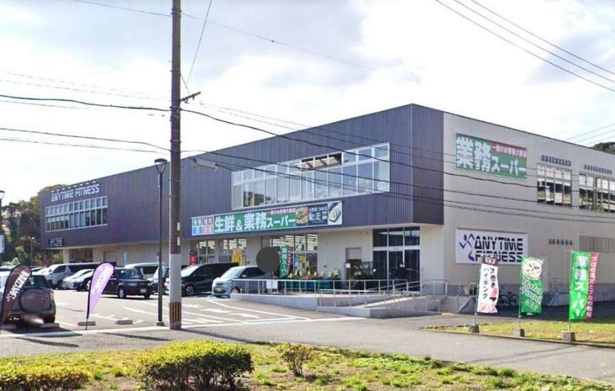 スーパー 業務スーパー小倉西港店