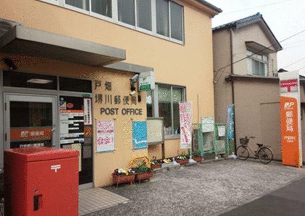 郵便局 戸畑堺川郵便局
