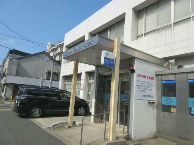 銀行 福岡ひびき信用金庫中原支店