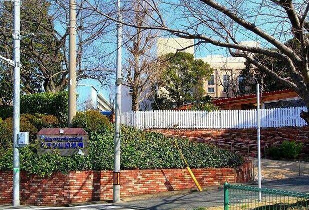 西南女学院大学短期大学附属シオン山幼稚園