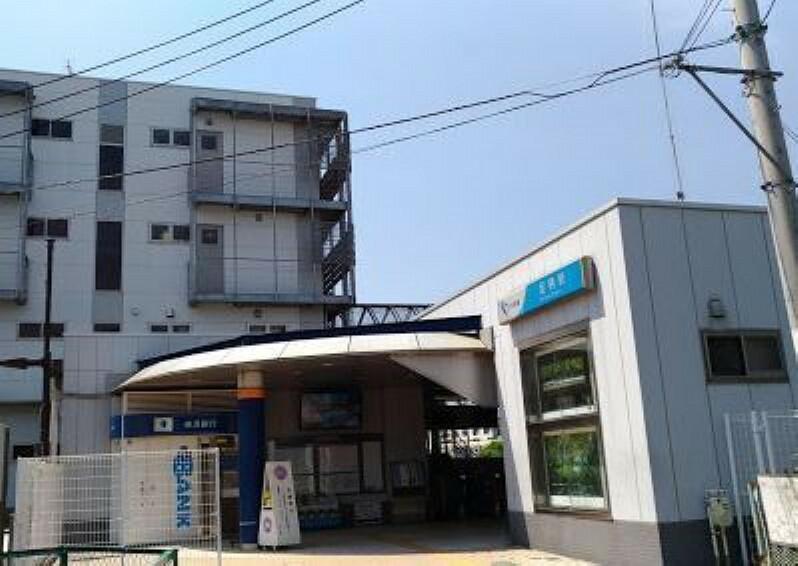 (小田急線「足柄」駅)小田急線「足柄」駅