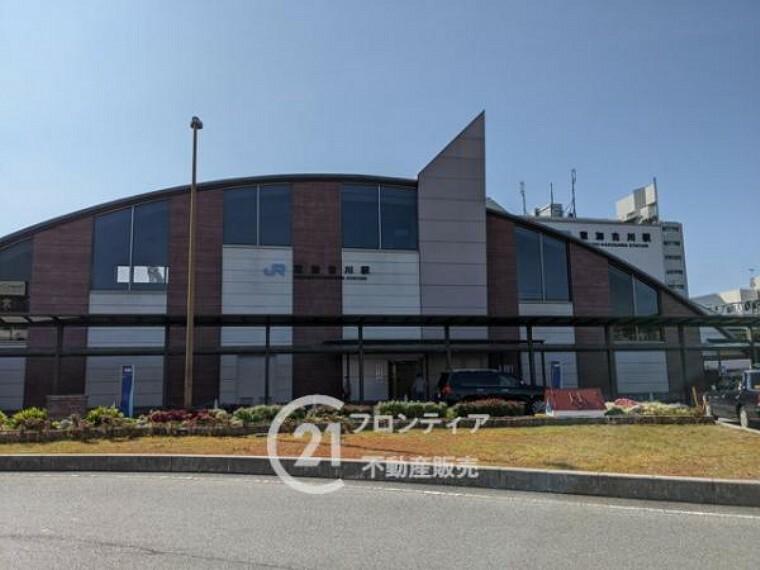 JR山陽本線「東加古川駅」をご利用いただけます