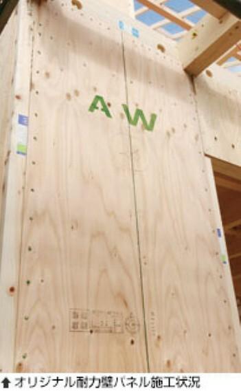構造・工法・仕様 オリジナル耐力壁パネルは、平成12年の建築基準法改正後、構造耐力上必要な軸組み等について国内初の国土交通大臣認定を取得し、 国が定める最上強度である「壁倍率5.0」の性能があると認められました。