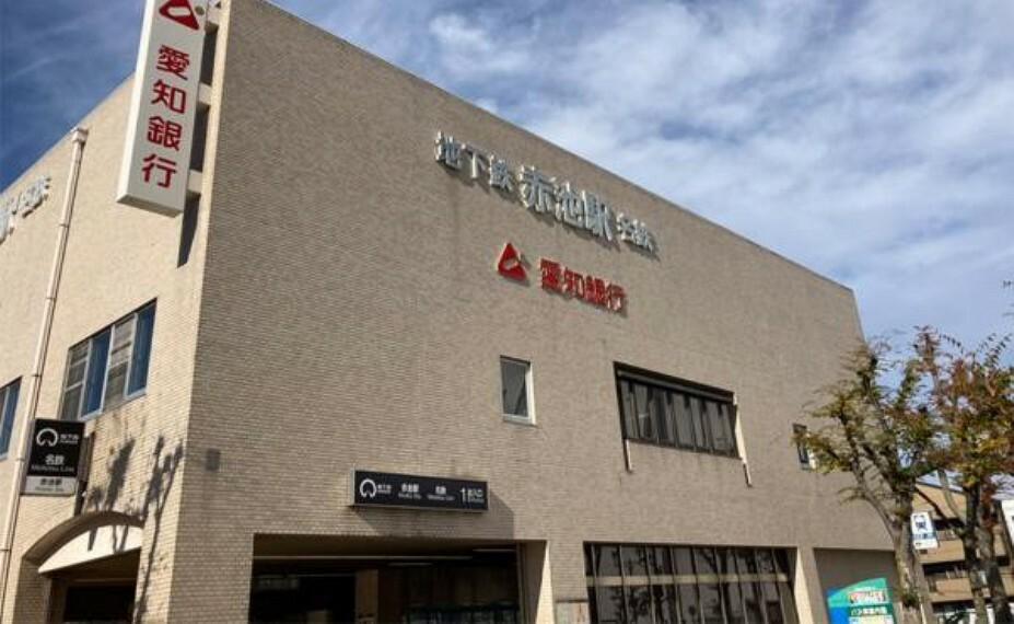 名鉄豊田線「赤池」駅