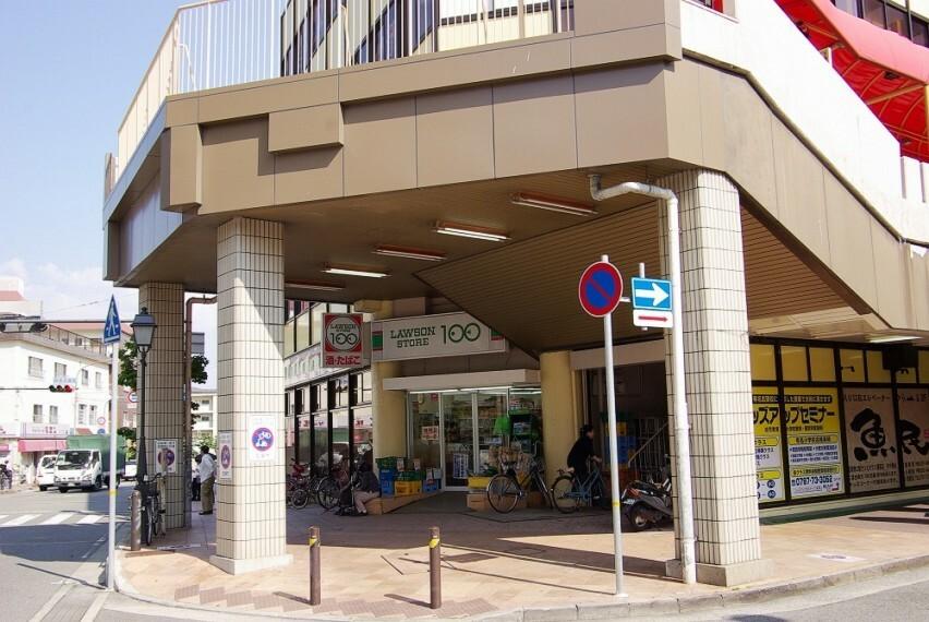 コンビニ 【コンビニエンスストア】ローソンストア100 宝塚南口駅前店まで527m