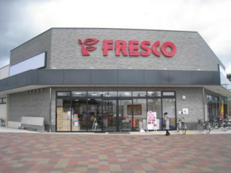 スーパー 【スーパー】FRESCO(フレスコ) 木津店まで1051m