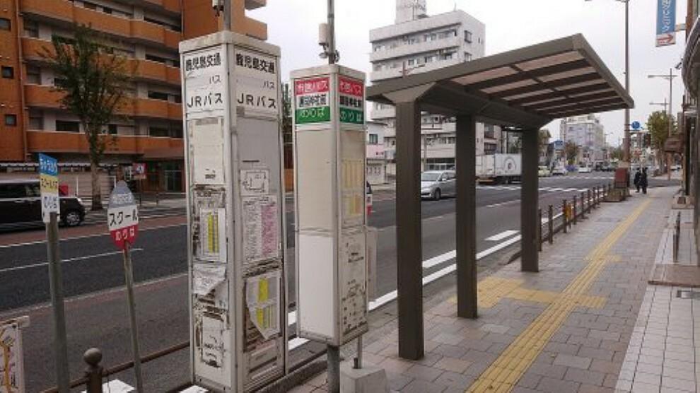 【バス停】護国神社前まで630m