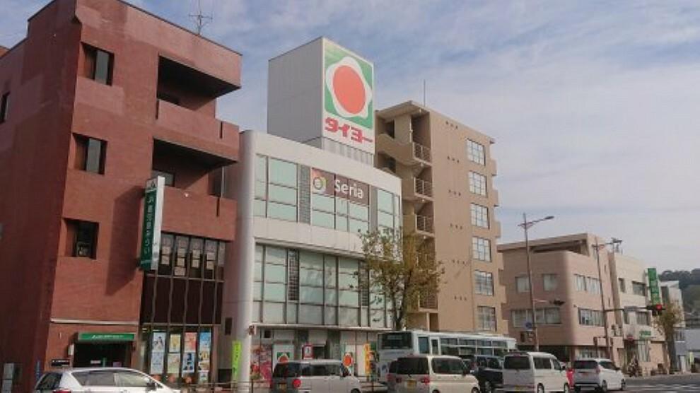 スーパー 【スーパー】タイヨー草牟田店まで963m