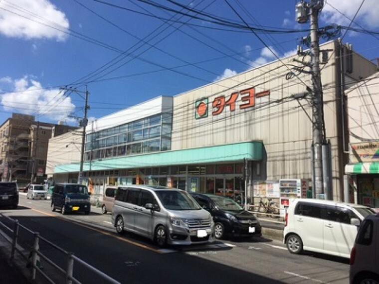 スーパー 【スーパー】タイヨー伊敷支店まで1255m