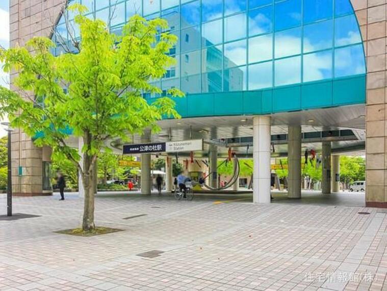 京成本線「公津の杜」駅 距離1920m