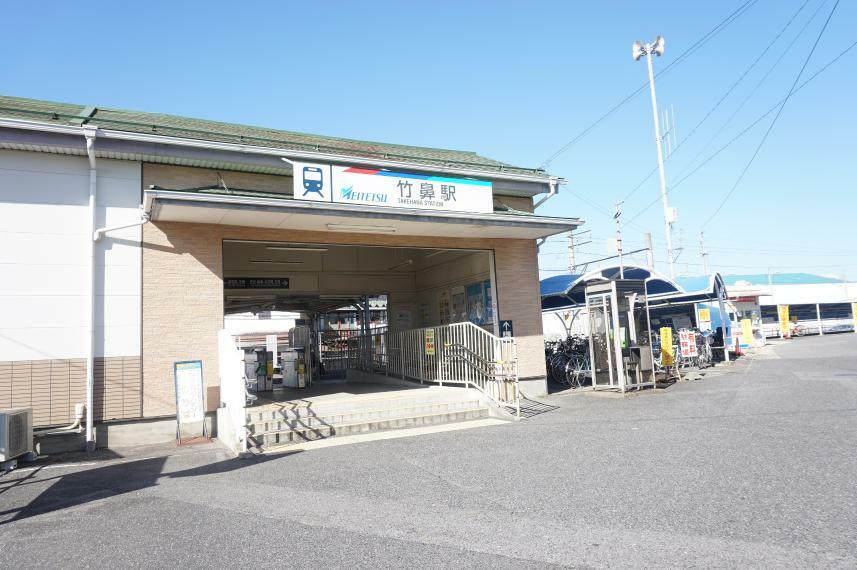 名鉄竹鼻線「竹鼻」駅