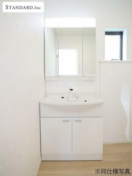洗面化粧台 【同仕様写真】洗面化粧台(ハンドシャワー付)