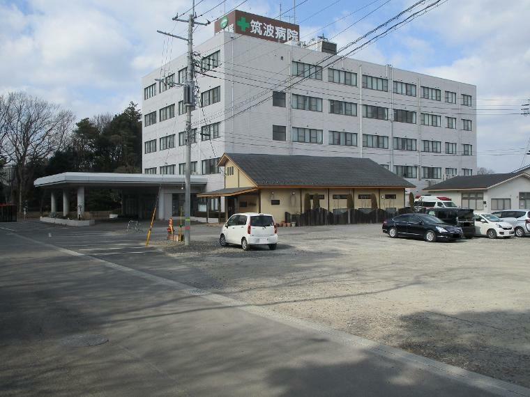 病院 桜水会筑波病院 茨城県つくば市大角豆1761