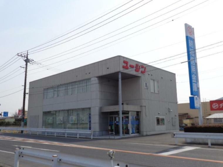 銀行 結城信用金庫川島支店