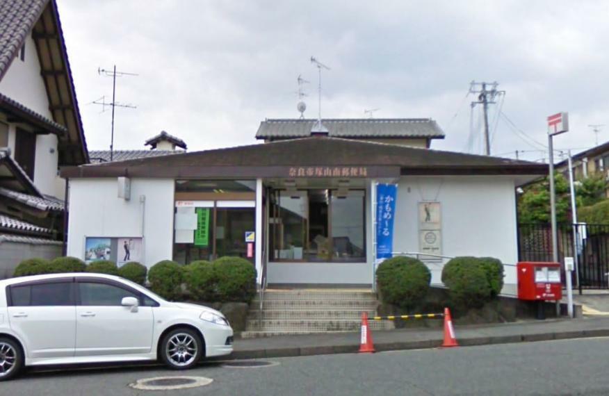 郵便局 奈良帝塚山南郵便局