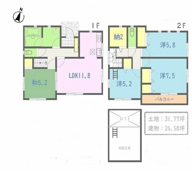 間取り図 全居室収納や納戸・ロフトなど、収納豊富な4SLDK!