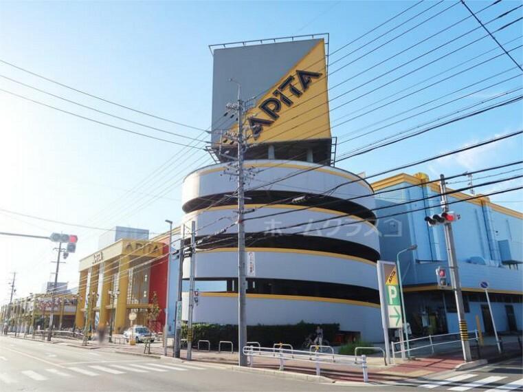 スーパー アピタ 名古屋南店
