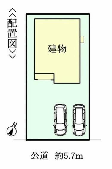 区画図 前面道路:南側公道約5.7m、並列2台駐車可能