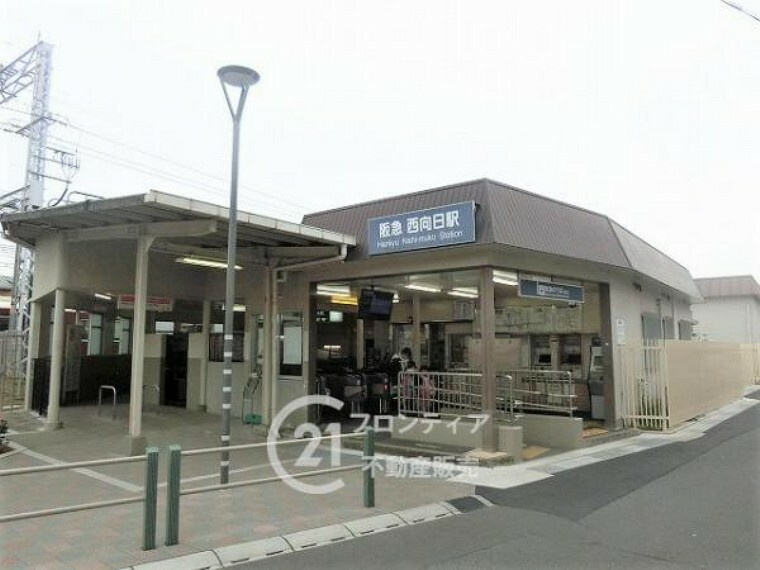 阪急京都線「西向日駅」まで徒歩約6分(約480m)