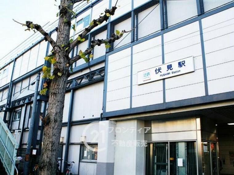 近鉄京都線「伏見駅」まで徒歩約11分(約850m)