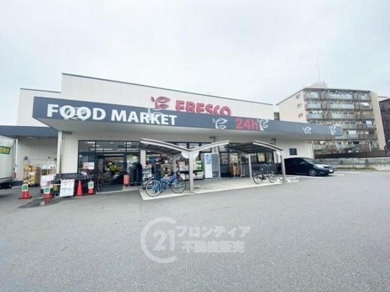 スーパー フレスコ 竹田店