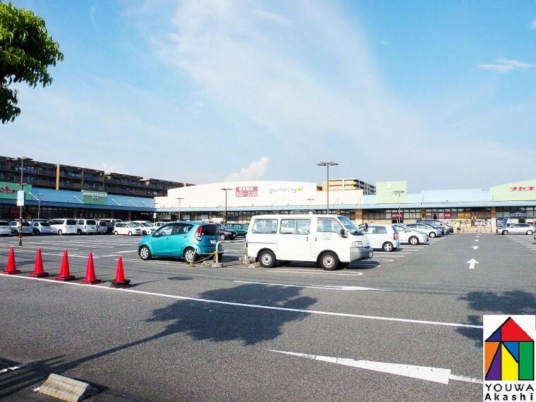 スーパー 【スーパー】グルメシティ小束山店まで2373m
