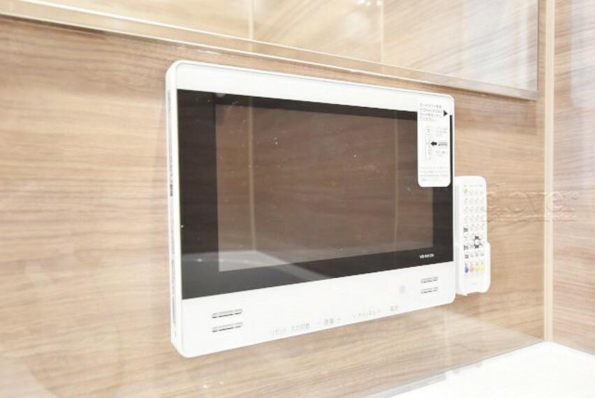 キッチン 浴室TV