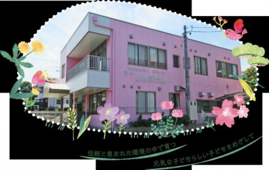 幼稚園・保育園 【保育園】清水りんぽかんこども園まで488m