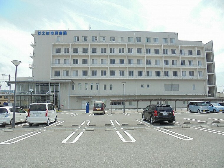 病院 【総合病院】土佐市市民病院まで1180m