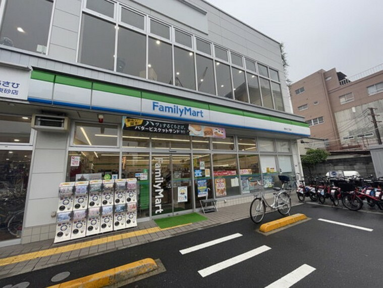 コンビニ ファミリーマート 東砂七丁目店 約260m