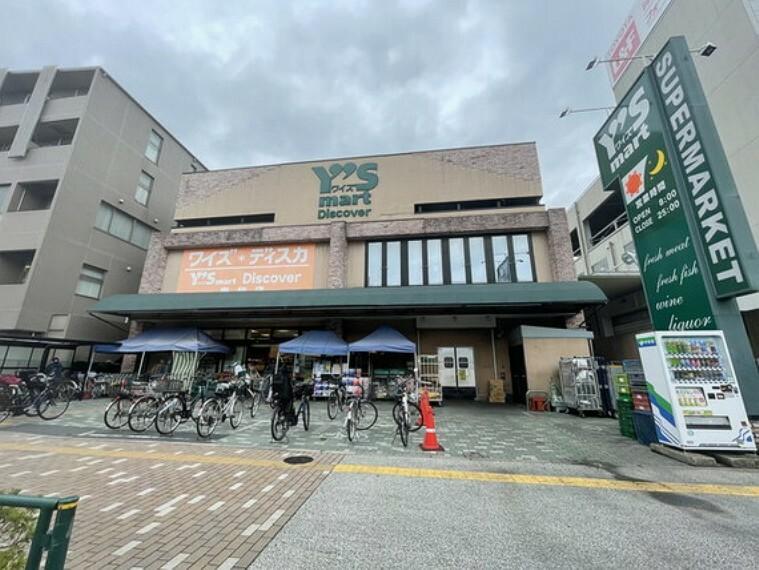 スーパー ワイズディスカ 東砂店 約350m