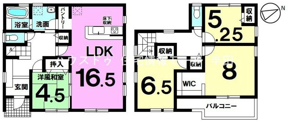 間取り図  常滑市塩田町5丁目 全4区画  買い置きに役立つパントリーのあるキッチンが嬉しい