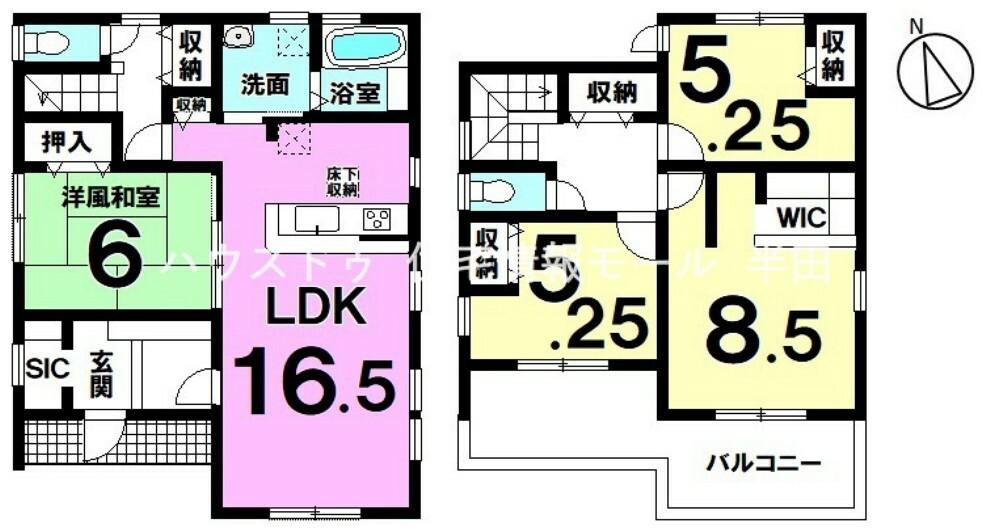 間取り図  4LDK・収納充実! 洗濯物をたっぷり干すことが出来る2部屋に面した広々バルコニーが嬉しい