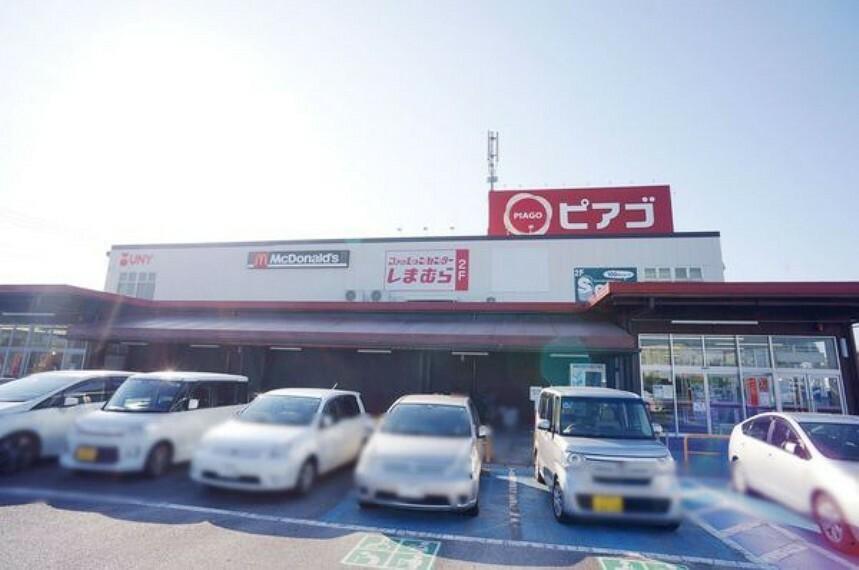 スーパー ピアゴ西城店 ピアゴ西城店まで498m(徒歩約7分)