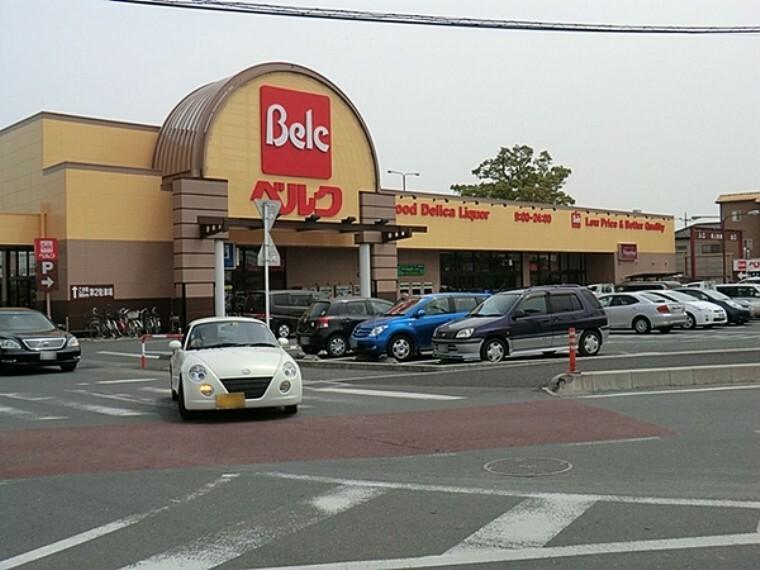 スーパー ベルク南古谷店