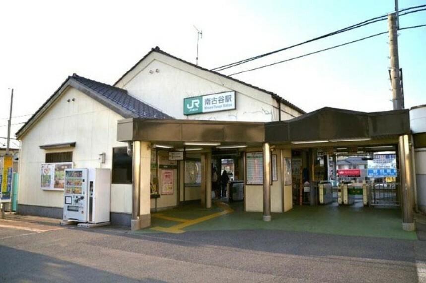 南古谷駅(JR 川越線)