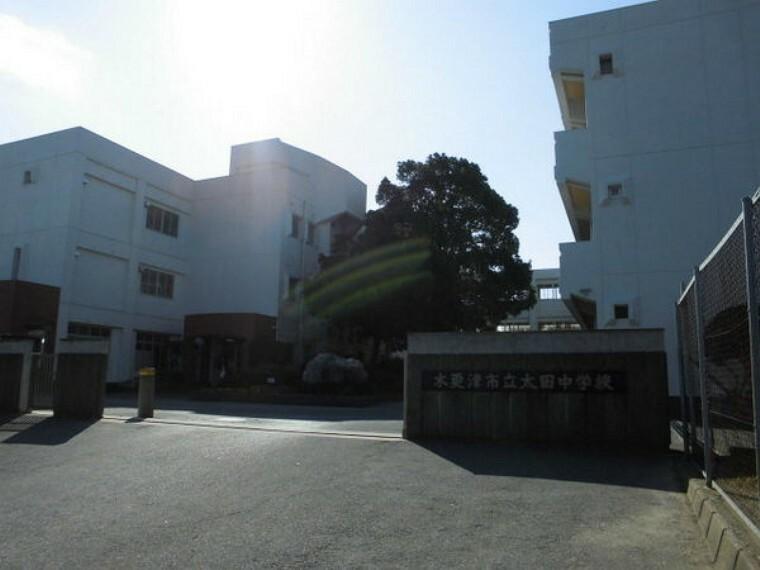 中学校 木更津市立太田中学校