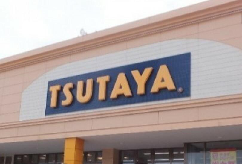 ショッピングセンター TSUTAYA清見台店