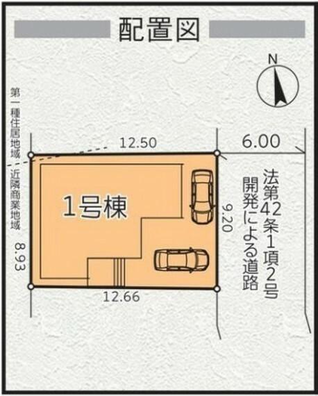 区画図 カースペース2台駐車可能。 来客時にも重宝しますね。