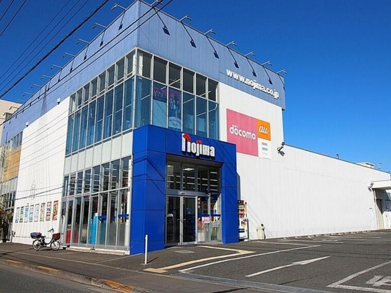 ホームセンター ノジマ小平店