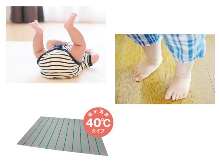 冷暖房・空調設備 足元から暖めるから冷え性の方におすすめ! 自然なぬくもりで熱くなりすぎず、部屋全体をじんわり暖めます。 温風を出さないのでホコリを舞い上げず小さなお子様にも安心です。