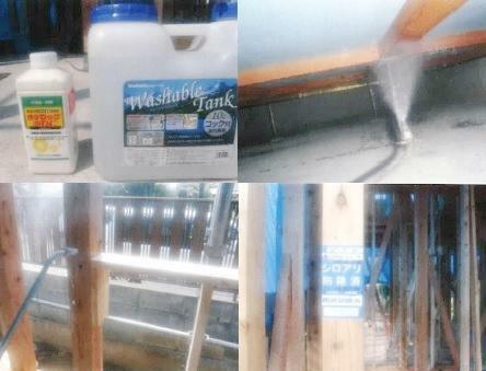構造・工法・仕様 土壌・床下・木材、計三回のシロアリ予防処理済みです!