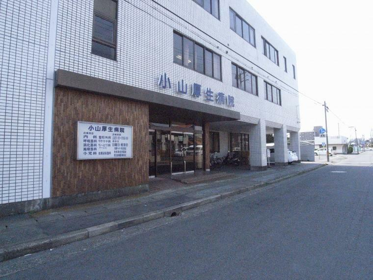 病院 厚生病院