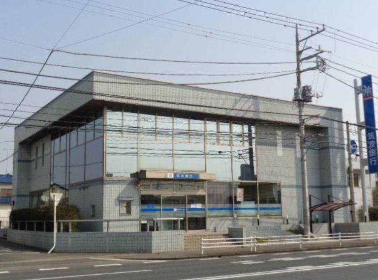 銀行 筑波銀行小山支店