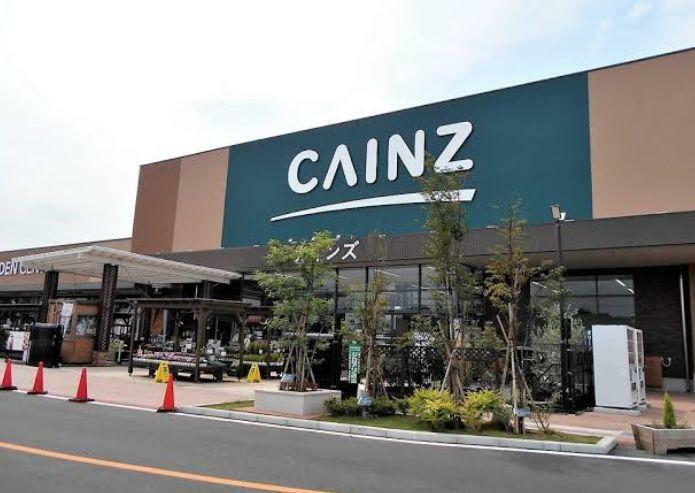 ホームセンター カインズ小山店
